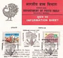 'INPEX-86' - 5th India National Philatelic Exhibition, Jaipur