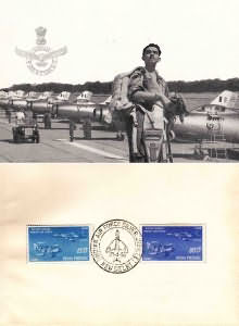 Silver Jubilee of Indian Air Force