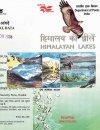 Himalayan Lakes