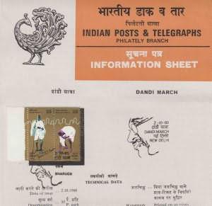 50th Anniversary of Dandi March (Bharuch)