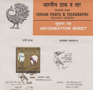 50th Anniversary of Dandi March (Surat)
