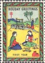 Picture of 2 girls playing and 2 ladies near the well