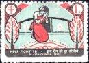 1952 Lady doing Namaskar!