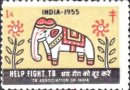 1955 Toy Elephant