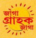 Assamees Language