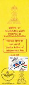 INDEPEX-97, World Philatelic Exhibition - Design-1