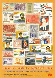 India Post salutes the Republic of India