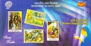 Women Empowerment - Stamp Booklet