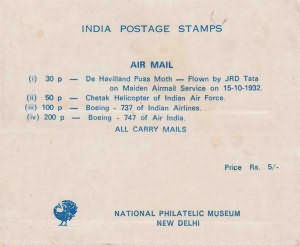 India-80, International Stamp Exhibition, New Delhi (2nd Issue) Mail-carrying Aircrafts