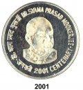 Dr. Syama Prasad Mookerjee