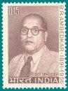 Dr. B.R. Ambedkar